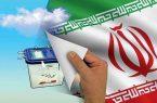 دستورالعمل بهداشتی انتخابات ۲۸ خرداد ۱۴۰۰ منتشر شد+ جزییات