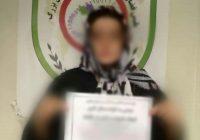 بازداشت زنی که به شمالیها توهین و فحاشی کرده بود