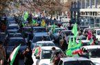 راهپیمایی خودرویی روز قدس به دلیل موج جدید کرونا لغو شد