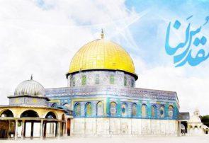 حمایت از ملت فلسطین، یکی از شاخصهای پایبندی به حقوق بشر است
