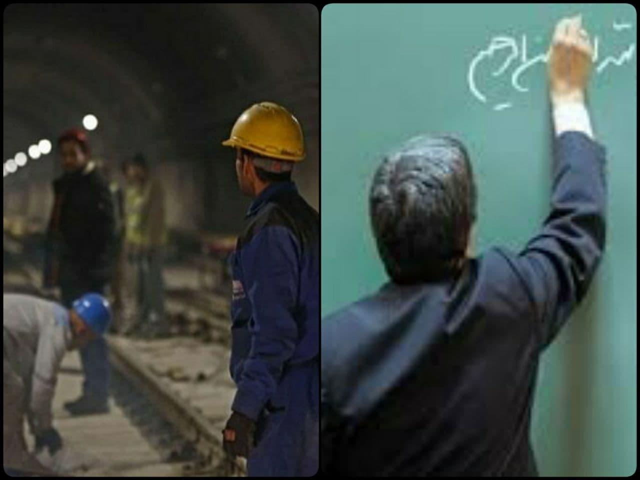 پیام بخشدار لشت نشا به مناسبت روزهای «کارگر» و «معلم»