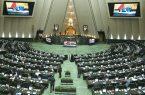 زمان برگزاری مراسم تحلیف رئیسجمهور منتخب در مجلس مشخص شد