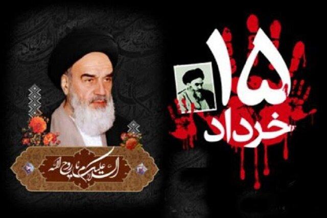 امام خمینی(ره)، یک حقیقت همیشه زنده است | نام او پرچم این انقلاب و راه او راه این انقلاب است