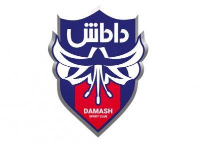 آغاز ثبتنام در آکادمی استعدادیابی باشگاه داماش+ جزییات